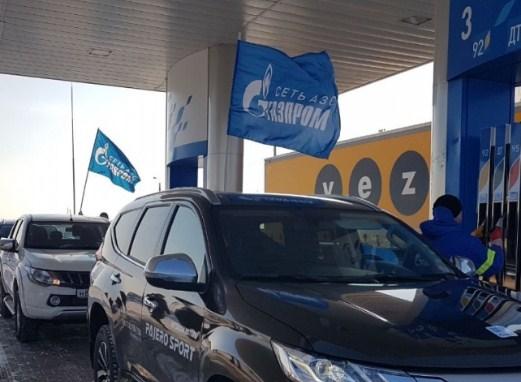 ВКрасноярске прекратят работу заправки «Газпром»