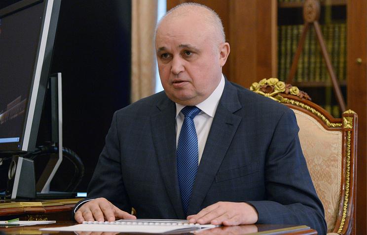 АКО: назначен замгубернатора Кузбасса по индустрии, транспорту ипотребительскому рынку