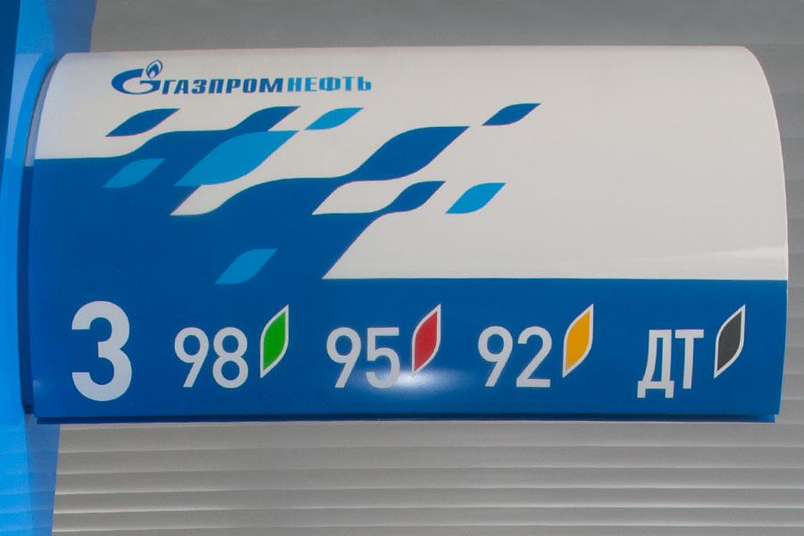 Сеть АЗС «Газпром» уходит из Красноярска