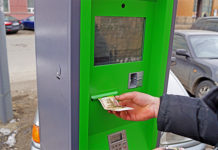 Инвестор проекта платных парковок в Красноярске возвращает паркоматы