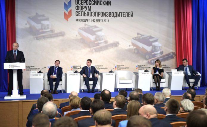 Миниатюра для: Федералы оценили господдержку новосибирских аграриев
