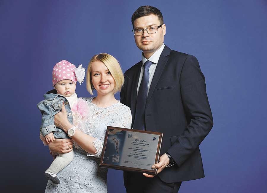 Иван Пильчик с семьей на церемонии вручения награды «Человек года Росатома»