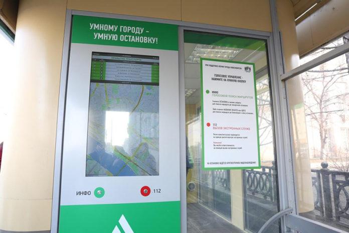 Миниатюра для: Сбербанк и мэрия Новосибирска дали старт новым «умным остановкам»