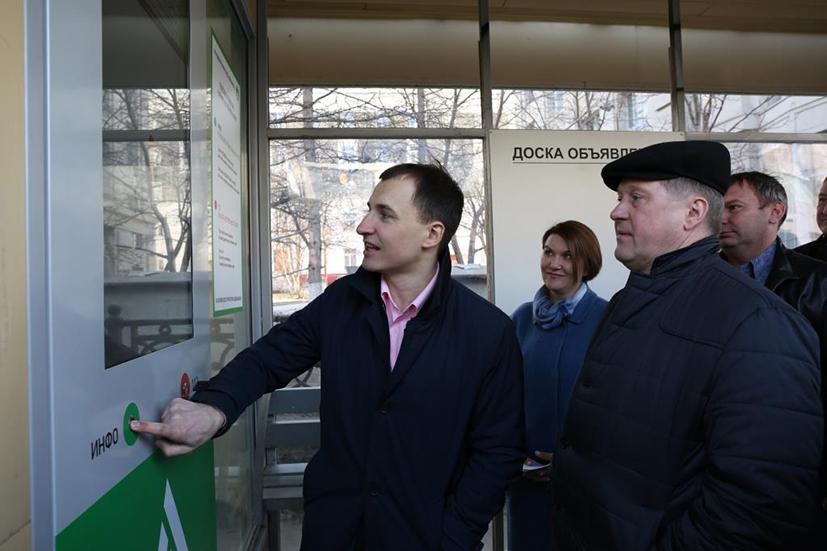 вторая умная остановка в Новосибирске