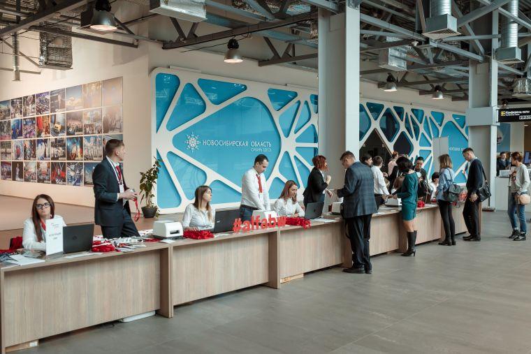 Alfa Business Week: самые смелые предприниматели Новосибирска - Фото