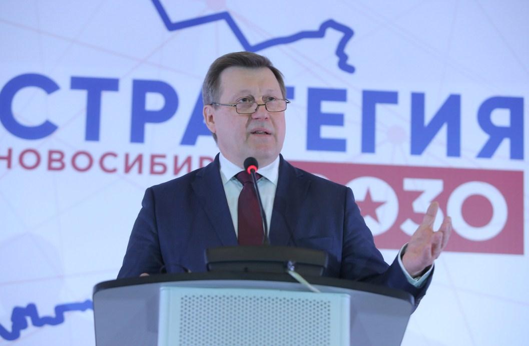 Анатолий Локоть позвал новосибирцев совместно убирать сор насубботнике