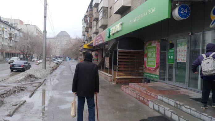 Миниатюра для: Мясной холдинг «Ариант» закрывает сеть магазинов в Новосибирске