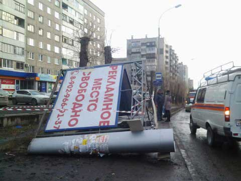 Количество незаконных рекламных конструкций в Красноярске вдвое превышает число законных.