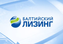 «Балтийский лизинг» возглавил топ-5 компаний по количеству сделок на территории Урала и Западной Сибири