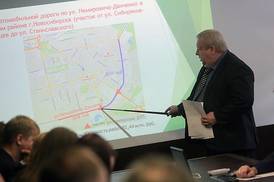 Планы по обеспечению безопасности на дорогах Новосибирска