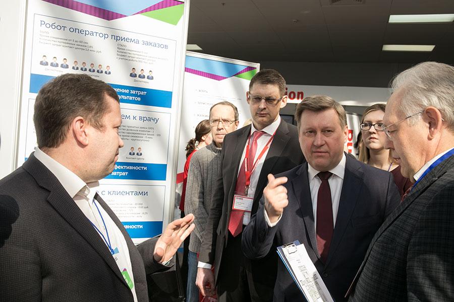 «Новосибирск. Стратегия 2030»