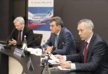 Почему Андрей Травников считает необходимым развитие Новосибирской агломерации?