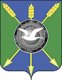 Ордынский район