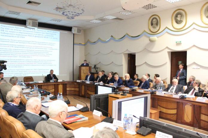 Миниатюра для: Руководство СО РАН поддержало выдвижение Андрея Травникова на пост губернатора Новосибирской области