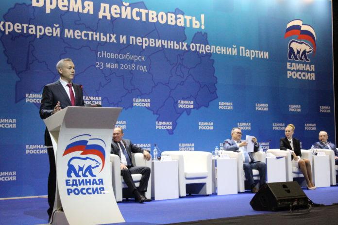 «Единоросы» поддержали выдвижение Андрея Травникова в губернаторы Новосибирской области