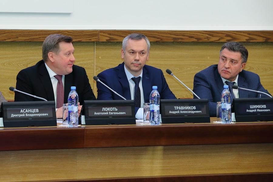 Анатолий Локоть, Андрей Травников, Андрей Шимкив