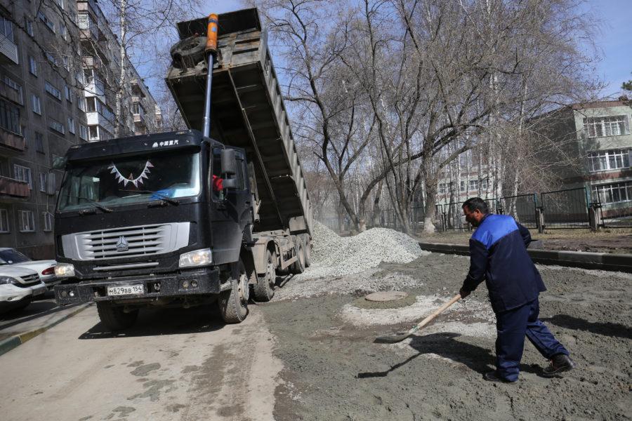 КоДню города вНовосибирске обещают благоустроить 83 двора