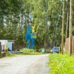 Коттеджный поселок «Клевер»