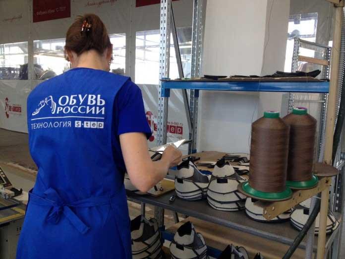 «Обувной» инвестор начнет строительство в посёлке Линёво