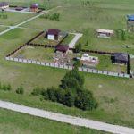 Коттеджный поселок «Новониколаевский»