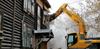 О продлении программ по расселению ветхого и аварийного жилья
