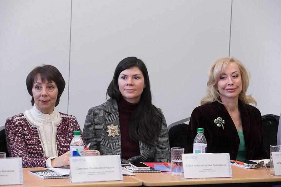 Участники круглого стола: Светлана Король, Елена Знахаренко, Наталья Воробьева