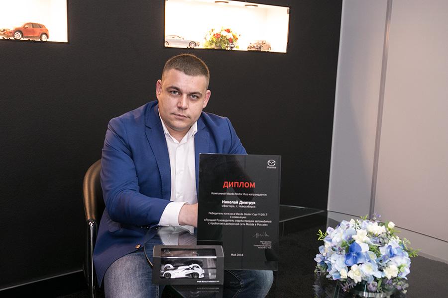 сотрудник компании «ФАСТАР» Николай Дмитрук