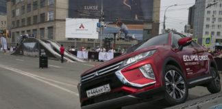 Mitsubishi Road Show 2018