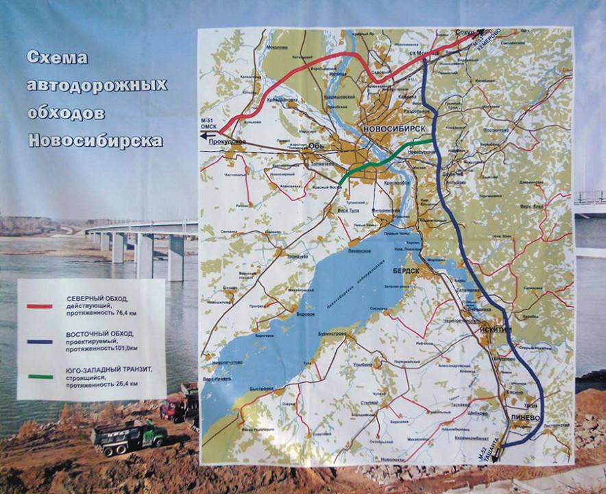 Дорожный каркас Новосибирска: планы и конфликты - Картинка