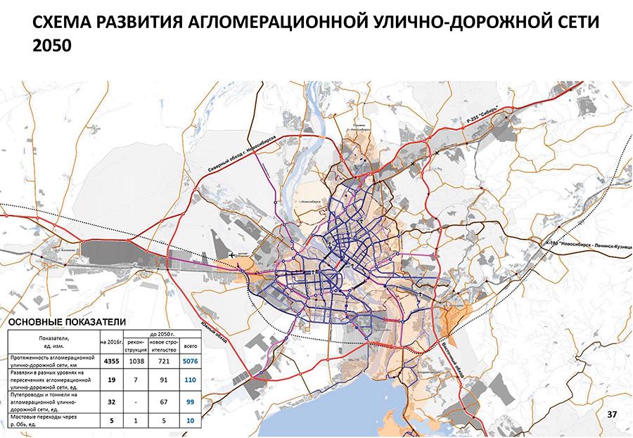 Дорожный каркас Новосибирска: планы и конфликты - Фотография