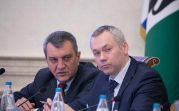 Сергей Меняйло и Андрей Травников