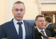 Андрей Травников Анатолий Локоть