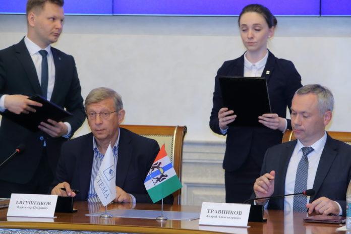 Миниатюра для: Правительство Новосибирской области и АФК «Система» готовы помочь Академгородку