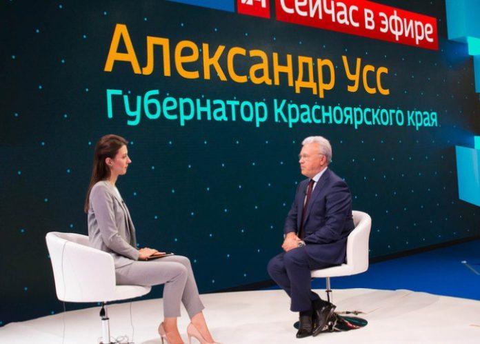 Миниатюра для: Эксперты назвали Александра Усса одним из самых влиятельных российских губернаторов