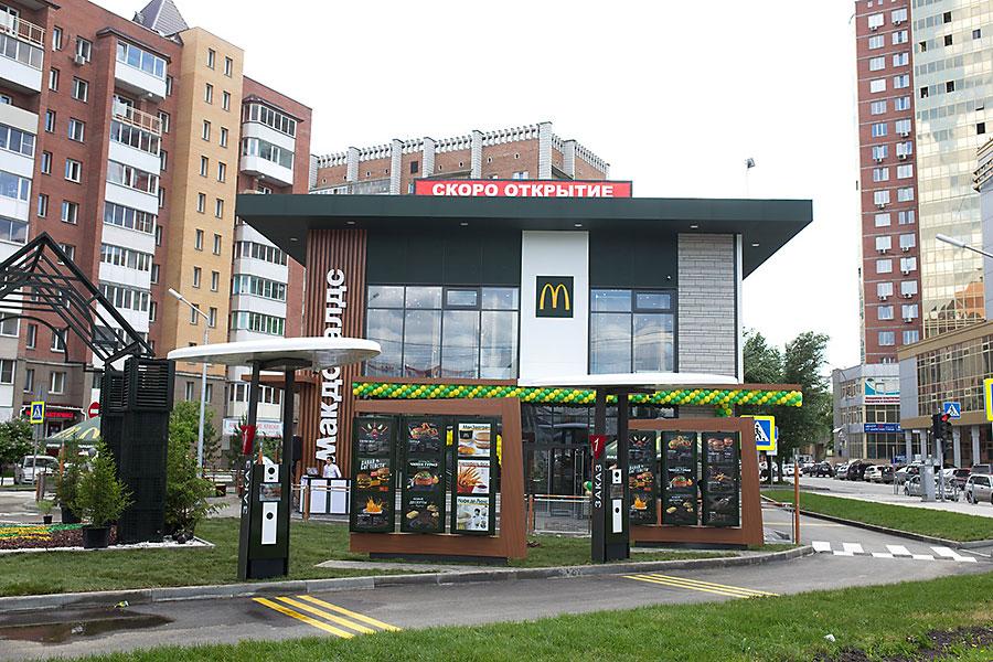 «МакАвто» и «МакКафе» в Новосибирске
