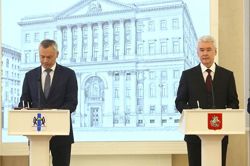 Травников и Собянин подписали соглашение о сотрудничестве между Новосибирской областью и Москвой