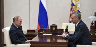 Владимир Путин, Андрей Травников