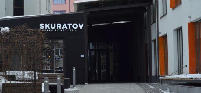 Миниатюра для: Омская сеть Skuratov Coffee планирует открыть 15-20 кофеен в ближайшие полтора года