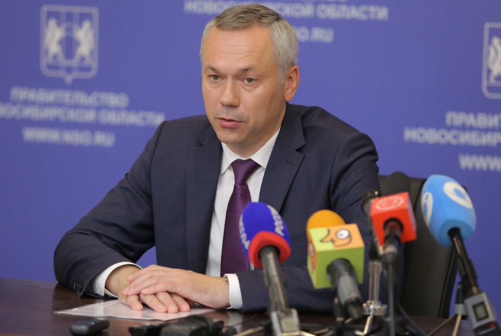 Травников оценил потери бюджета отвозвращения льготы поналогу надвижимое имущество