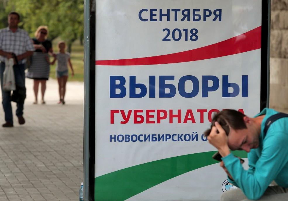 Травников зарегистрирован кандидатом вгубернаторы насентябрьских выборах