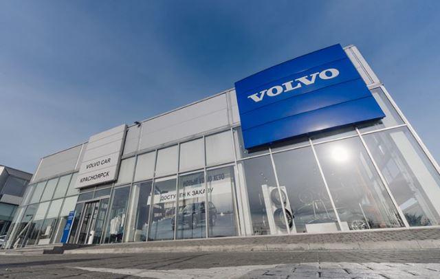 Миниатюра для: Кредитор группы компаний «Крепость» забрал дилерство Volvo в Красноярске
