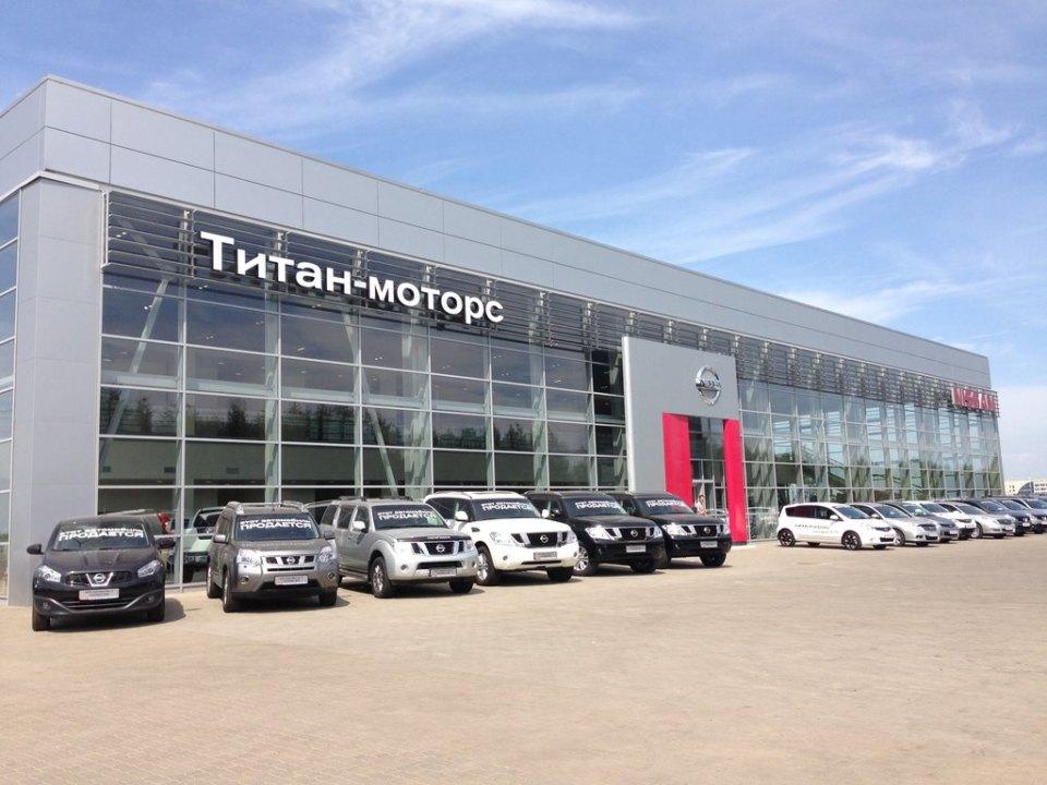 Красноярский «Медведь Холдинг» рассказал о планах по работе с Toyota и Lexus - Фотография