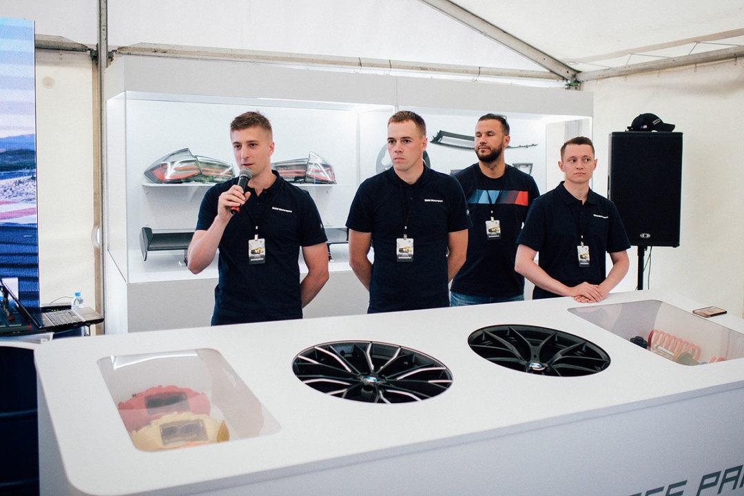 BMW M Performance Tour 2018