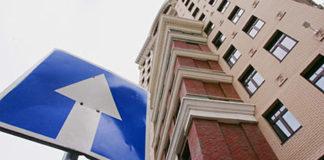 Красноярск вошел в число лидеров по росту стоимости квадратного метра жилья