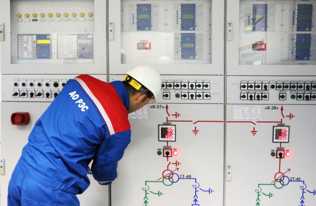 Картинки по запросу Интеллектуальные системы учета электроэнергии