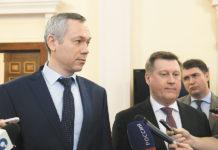 Пакт Травникова-Локтя