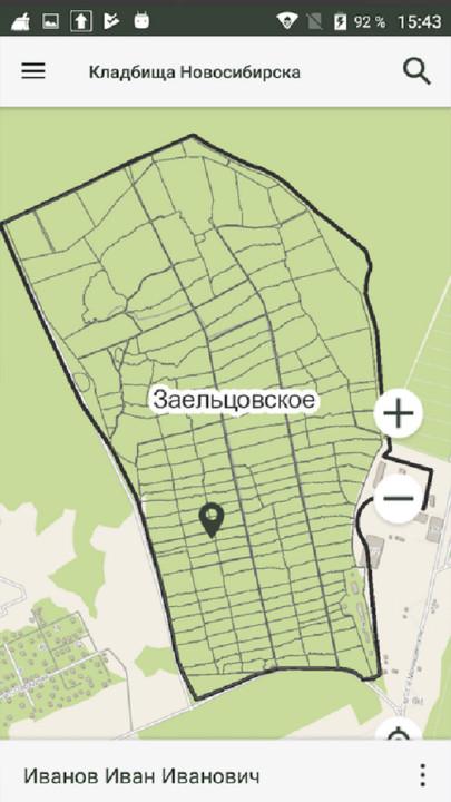 сервис – «Кладбища Новосибирска»