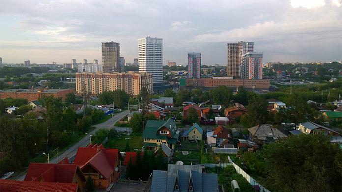 Миниатюра для: «Умная» десятка. Панорама цифровых сервисов Новосибирской области