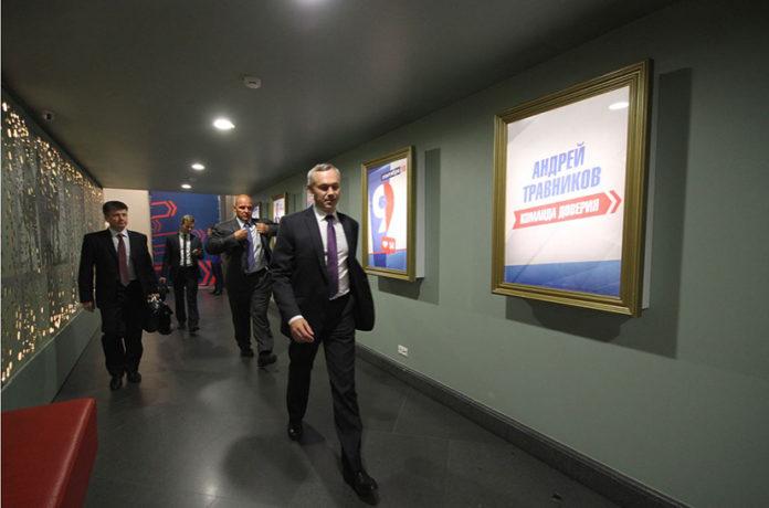 Миниатюра для: Область доверия: Андрей Травников встретился с доверенными лицами