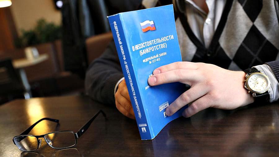 количество заявлений о банкротстве граждан
